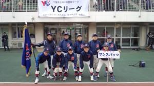 YC開会式